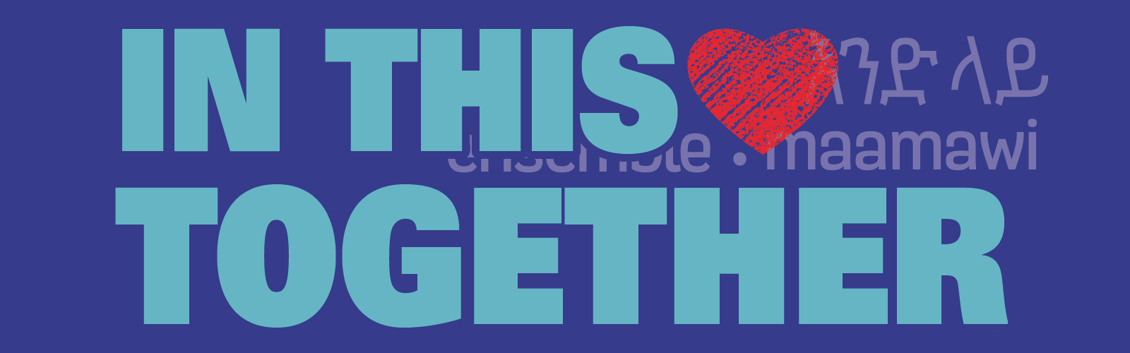 in this together campaign banner